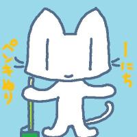 おうちメンテナンス屋上編3