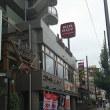 ランチ in 芦屋