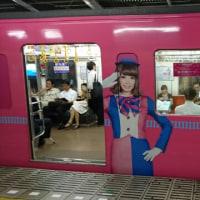 KPP TRAIN に偶然乗りました