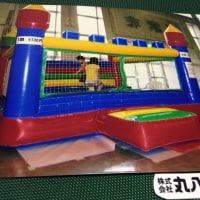 子どもの遊び場に!イベント、エアーテント