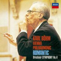 ベームの指揮でブルックナーの「交響曲第4番・ロマンティック」を聴きかじる