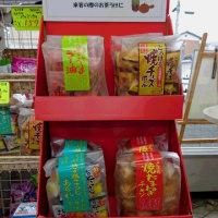 お菓子入荷情報!!