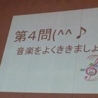 12/6  音楽集会