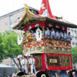 祇園祭山鉾巡行・前祭(2017)