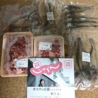 大地震復興支援を兼ねた鳥取県倉吉市への、ふるさと納税の贈呈品が届きました。 「のどくろ」をどう料理したらいいのか?妻がネットでレシピを調べて、悩んでいます。