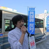 19日、共謀罪反対 !  志木駅頭で早朝街宣行動