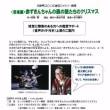 【音声ガイド付き上演】ピッコロ劇団ファミリー劇場