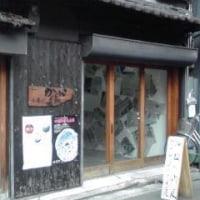GALLERY'S GALLERY:「Gallery Ami-Kanoko」…2016/12/11アップデート