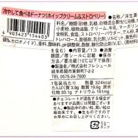 NEW���?���� ����䤷�ƿ��٤�ɡ��ʥġʥۥ��åץ��������ȥ�٥�ˡ� (Uchi Cafe SWEETS)