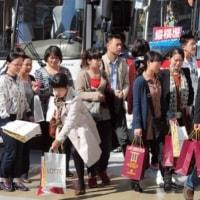 234.民泊の本質  旅行者増加対策としての安宿ではない