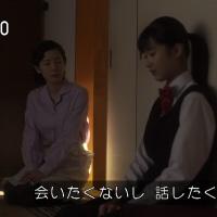 べっぴんさん(91)