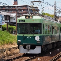 京阪大津線に京阪線と同じ新カラー編成が登場!