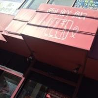 廻鮮鮨 ととぎん 都島店