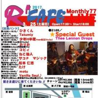 明日のR'CAFE Monthly LIVE♪No.77🎵3月25日(土曜日)