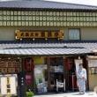 日本一長い商店街を歩く!・・・天神橋筋商店街 大阪天満宮