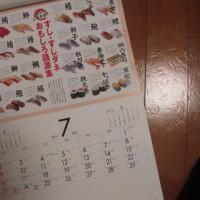 11月26日の後は4人で「しげ寿司」へ