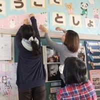 12/9 図書館ボランティアの皆さん