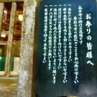 永平寺(福井県永平寺町)