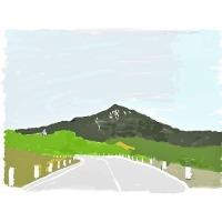 磐梯山の印象