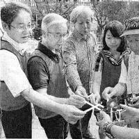 『みちしるべ』**「1・17希望の灯り」分灯 きょうボランティアら東日本被災地へ 【神戸新聞】**<2016.5.&7. Vol.94>
