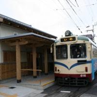 とさでん交通 伊野駅(電停)