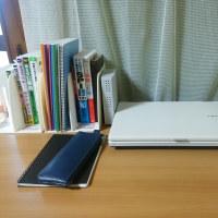就職活動日記(1)