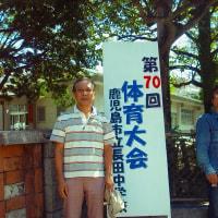 長田中学後輩の運動会