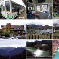 会津旅行(2)