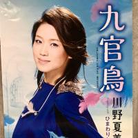 久しぶりに浦河町あえるの湯♨︎にてサウナ三昧 (#^.^#)