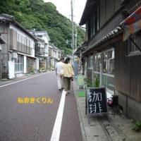 熊本・天草観光 1日目 ~下田珈琲~