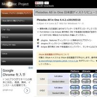 Eclipse 4.4 Luna にxamppをインストールするには