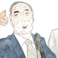 安倍首相がんばれ学園の秘密!