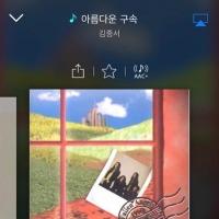 _asia_prince_jksさんinstagram  [김종서] 아름다운 구속