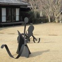 千葉県匝瑳市にある松山庭園美術館に行く