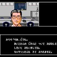 京都 花の密室殺人事件