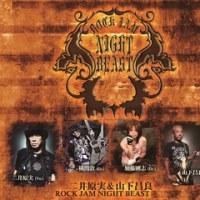 Rock Jam Night Beast Live!