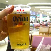 沖縄旅行(3日目)