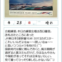 170423 JRのポスター