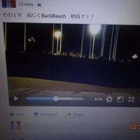 その4 やっぱり動画:百聞は一見に如かず 寿司東京&夜のBackBeach