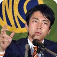 〇【民進をメッタ斬り!】・・・・・・小泉進次郎氏が加計学園問題に参戦「国家戦略特区をつぶしてはいけない」