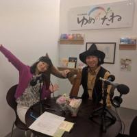 ゆめのたね放送局 Music Cafe