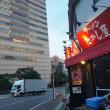 ラーメンたかし屋@千葉 千葉駅最短で食べられる「(勝浦)タンタンメン」がここだ!