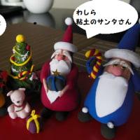 クッションなしスイミングゴーグル(サンタ人形登場)