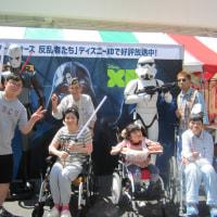 万代外出~in BANDAI FAMILY FESTA~