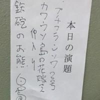 10月10日10時開演!