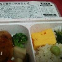 昼食 2016/09/22