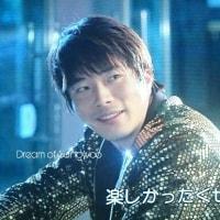クォン・サンウ コ・ヒョンジョン主演『レディプレジデント~大物』見てるよ~💕