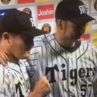 虎 昨日の反省活かし勝つ!