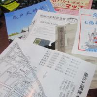 赤紙仁王 & 文士たち ・・・・!!!    № 5,541
