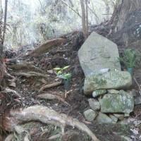 岩ヶ谷山と竜宮山